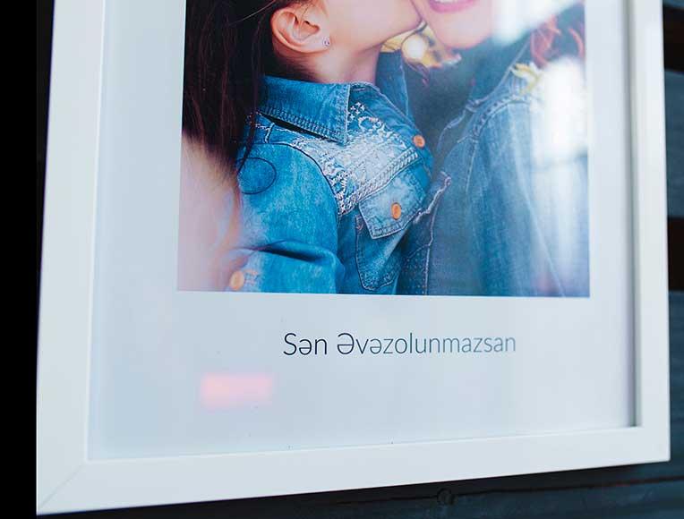 Şəkil Üçün Çərçivə | Analar Üçün Hədiyyələr | Photomart.az